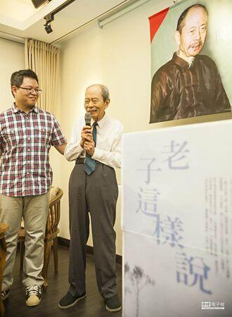 作家梅遜過世 享壽96歲