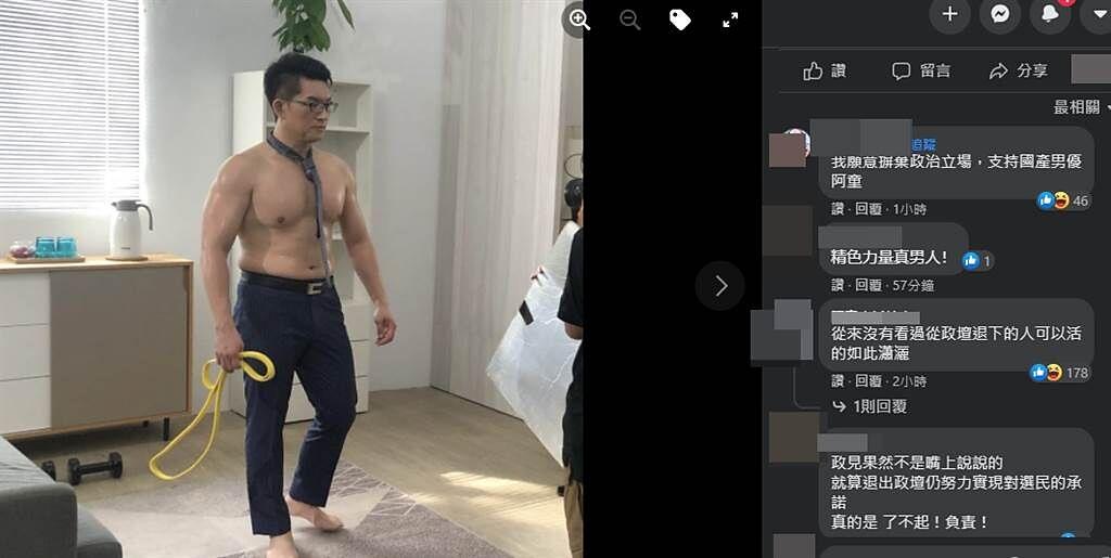 童仲彥曝光現場拍攝照,網友大讚真男人。(取自童仲彥臉書)