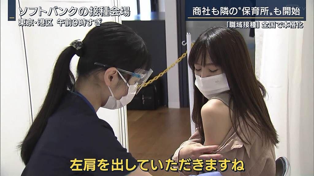 日本電視台拍攝長髮正妹露香肩施打疫苗的畫面,意外讓日本、台灣網友超興奮。(圖/PTT)