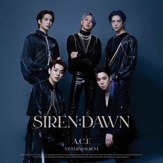 A.C.E出新輯iTunes世界榜奪冠 Jun驚人自拍照數量嚇壞隊友