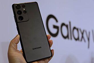 iPhone 12 Pro Max落敗 三星Galaxy S21 Ultra 5G獲MWC最佳手機獎
