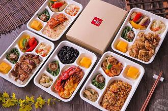 解決WFH午晚餐煩惱 多家飯店推不同餐盒