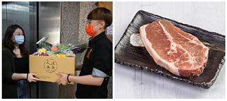 「人生海海」蔬果專車推不同主題蔬菜箱 還能買菜送牛排