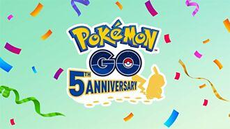 《Pokémon GO》手遊歡慶5週年 訓練家走路距離衝破490億公里