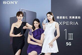 Sony Mobile 5G手機Xperia 1 III發表 相機與遊戲性能全面提升