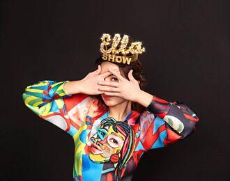 Ella 8月艾拉秀忍痛宣布延期 預告送解封見面禮!