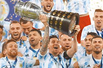 阿根廷踢落巴西 美洲盃奪冠