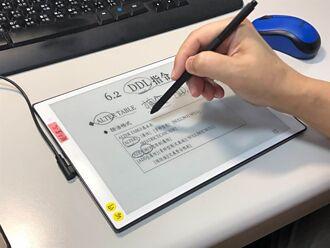 職場》弘光科大偕元太產學研發電子紙 崑山8度蟬聯產學績優單位
