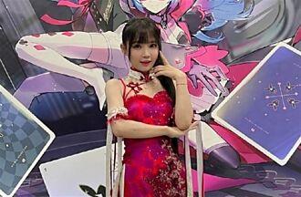 B站舞姬穿超短旗袍開唱不斷走光 露底片惹眾怒被檢舉下架