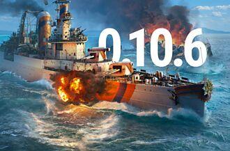 《戰艦世界》版本更新 荷蘭巡洋艦進入搶先體驗階段