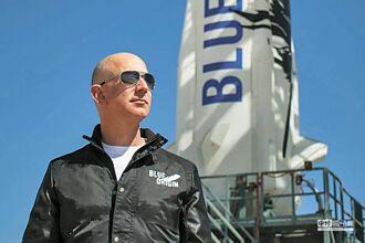 藍源首次載人太空飛行 18歲青年將與貝佐斯同行