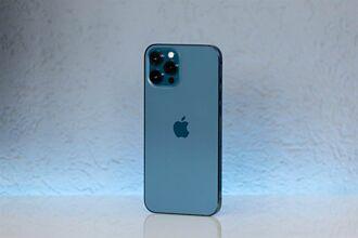 通路公布微解封手機降價優惠 iPhone 12 Pro Max降價5600