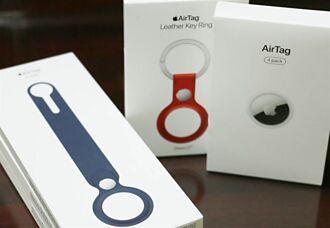 [體驗]解封後必備 AirTag藍牙追蹤器價格親民又實用
