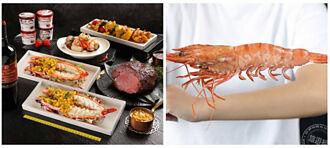 這餐太吸睛 手臂長的蝦+25oz沙朗+哈根達斯與紅酒