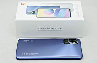[評測]Redmi Note 10 5G價格親民好入手 大電量就是安心
