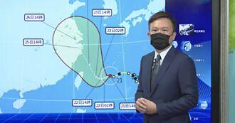 中颱烟花逼近 氣象局20:30發布海警