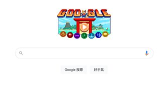 Google Doodle飄出奧運味 秀出技術挑戰7大運動項目