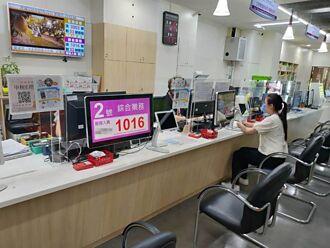 烟花颱風災害損失租稅減免  台中地稅局提醒30日內可申請