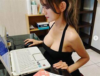 超兇日文老師趴跪擦地掉出超巨半球 求教學生14萬網暴動