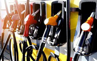 油價震盪起伏  汽油調降0.2元、柴油調漲0.1元