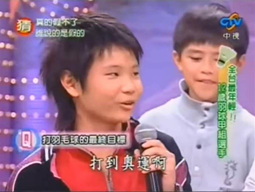 戴資穎12歲就立志要登上奧運。(圖/取材自yixuan lin Youtube)