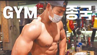 金鍾國YT吸金 霸氣捐影片收入