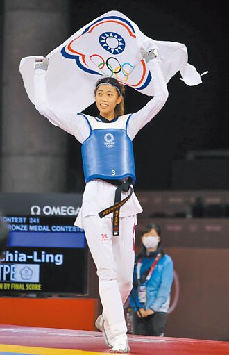 東奧》羅嘉翎女子跆拳道摘銅 19歲奧運初體驗就奪牌