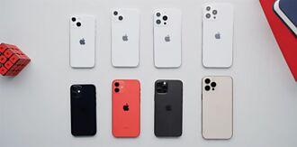 MKBHD把玩iPhone 13樣機 最期待這2款的相機升級