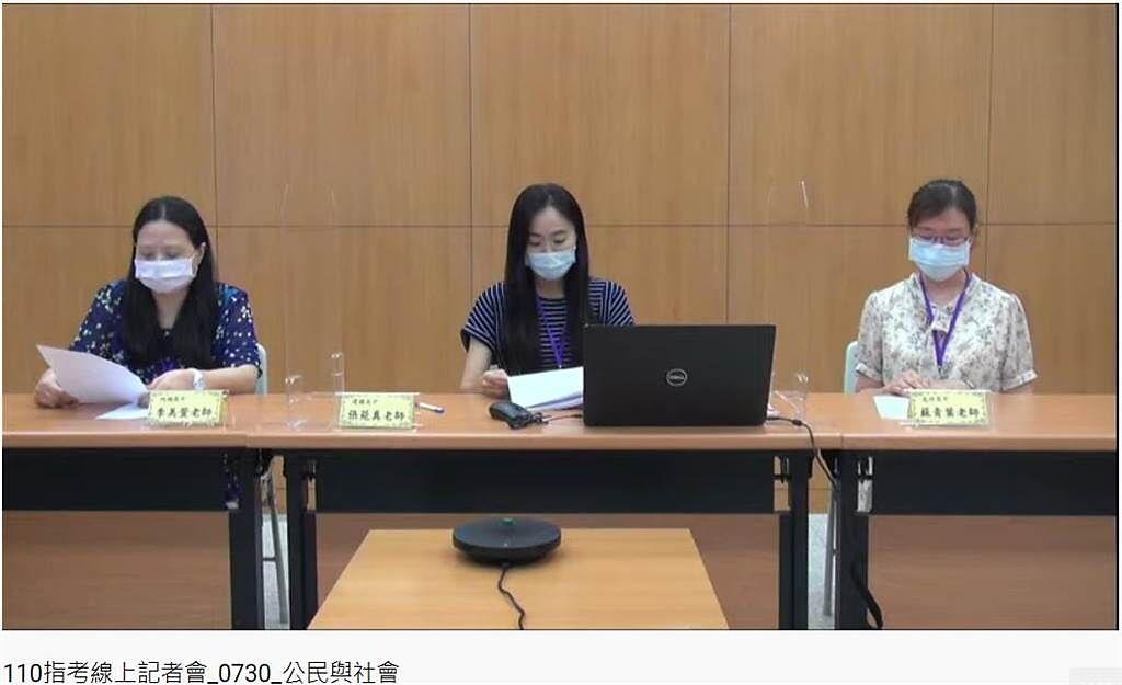 110學年度大學指考最後一科公民與社會考試結束,台北市解題教師團認為,今年時事與素養題多,具備鑑別度。(李侑珊攝)