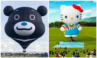 2021臺灣國際熱氣球嘉年華 台東限定版將登場