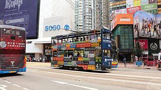 漫步在香港街頭的「叮」點回憶 香港叮叮車榮獲金氏世界紀錄