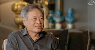李安憶父親難忍愧疚 坦言「這輩子最好的給了演員」