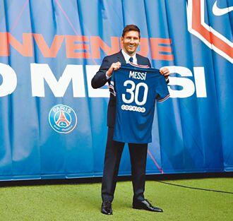 轉戰巴黎聖日耳曼 聯手內馬、姆巴佩 梅西不忘初心 改穿30號球衣