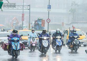 雨神攪亂七夕情人節 全台11縣市大雨特報