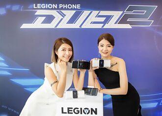 升級ATA中置架構與散熱機制 Legion Phone Duel 2電競手機正式發表
