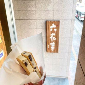 北海道札幌甜點特輯!超萌甜食融化你的心
