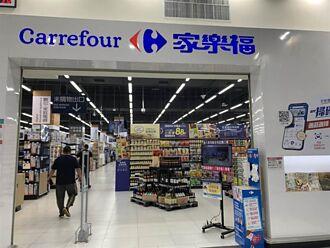 家樂福南港店回歸 打造全齡透明賣場