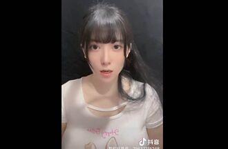 吳亦凡網紅學員爆騙妹上床 「他搞我身上」裙沾激情痕跡