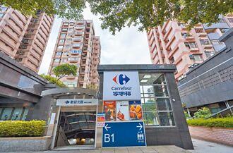 家樂福南港店打造全齡新賣場