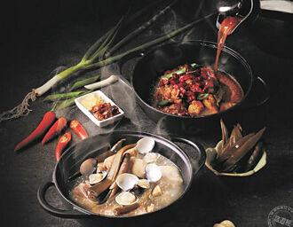王品「尬鍋」邀百人線上吃鍋