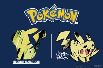 別擔心欠缺新意!UNIQLO UT再次攜手Pokémon  邀請日本、英國藝術家改造前衛寶可夢