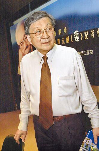 走下人生大銀幕 李行91歲 辭世