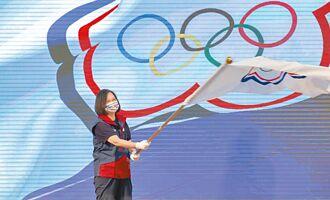 總統今授旗 中華隊22日出征帕運
