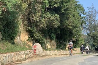 單車逍遙遊/馬管處開辦自行車借用體驗