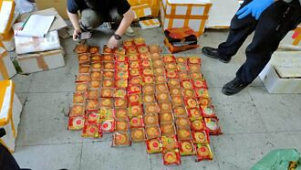 越南走私非洲豬瘟肉品 銷貨地點赫見金門、澎湖