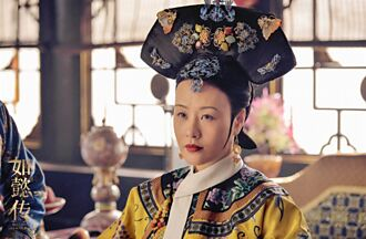《如懿》皇太后近照曝光 55歲不施胭脂網嘆:素顏也沒輸過