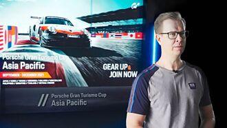 車迷迫不及待 保時捷宣布舉辦虛擬賽車比賽感受飆速快感