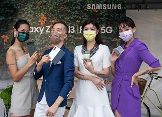 三星Galaxy Z Fold3/Flip3中華電、台灣大資費出爐 綁約4年可0元帶回家