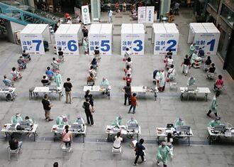 高端臨床試驗排除5類人 陳時中:不找身體差的實驗