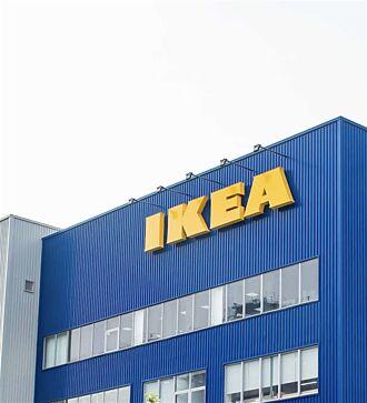 嘉義人等到了!  IKEA首間Hej行動商店9月抵嘉